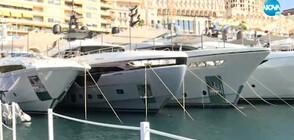 Стартира изложението на луксозни яхти в Монако