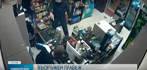 Въоръжен грабеж на магазин в Елин Пелин (ВИДЕО)