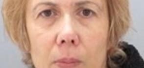 Столичната полиция издирва възрастна жена (СНИМКА)