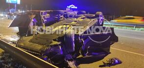 ЕКСКЛУЗИВНИ КАДРИ: Моментът на тежката катастрофа в София (ВИДЕО+СНИМКИ)