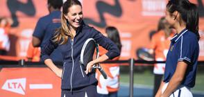 Кейт Мидълтън игра тенис с шампионите на US Open (СНИМКИ)