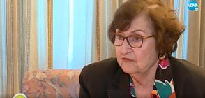 Анастасия Мозер - за живота в САЩ, COVID-19 и политическата ситуация у нас