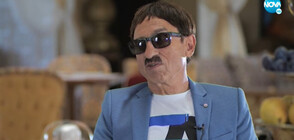 """""""Нищо лично"""": Милко Калайджиев – легендата на попфолка на 70 (ВИДЕО)"""