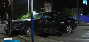 Тежка катастрофа на ключово кръстовище в Благоевград