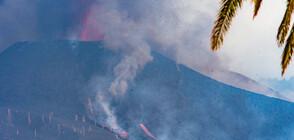 Нова евакуация заради изригването на вулкана на Канарските острови