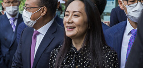 Канада освободи директорката на гиганта Huawei