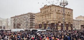 """Протест в Москва срещу """"изборните измами"""" (ВИДЕО)"""