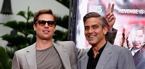 Джордж Клуни и Брад Пит работят по нов филм заедно