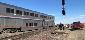 Трима загинаха, а над 50 са ранени след дерайлиране на влак в САЩ (ВИДЕО+СНИМКИ)
