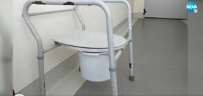 СИГНАЛ ДО NOVA: Лоши условия и липса на организация в COVID отделение