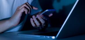 Тормозът на деца в интернет е скочил двойно