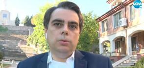 Асен Василев няма да се бори за премиерското място, ще бъде финансов министър