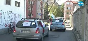 ВМРО организира протестен автопоход срещу високите цени на тока