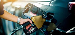 Хаосът по бензиностанциите в Англия продължава (ВИДЕО)
