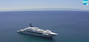 САМО ПРЕД NOVA: Как изглежда яхтата на Рафа Надал