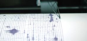 Регистрираха земетресение на филипинския остров Лусон (ВИДЕО+СНИМКИ)