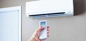 Евростат: Близо три милиона в ЕС нямат пари за отопление