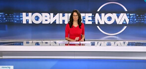 Новините на NOVA (27.09.2021 - обедна)
