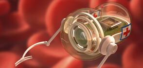 Микророботи ще разнасят лекарства вътре в човешкия организъм