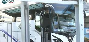 Търсят се шофьори в Бургас и Бяла