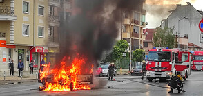 Кола изгоря на столичен булевард (ВИДЕО+СНИМКИ)