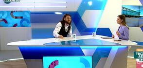 Веселин Плачков показа отрицателен тест за COVID-19 в ефира на NOVA NEWS