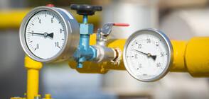 Нов скок на цената на газа в Европа
