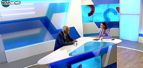 Сеизмолог: Няма опасност за България след труса в Крит