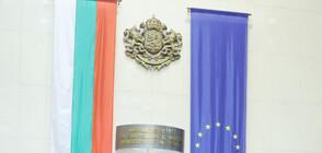 Назначиха нов заместник-министър на вътрешните работи