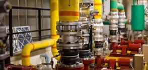 """""""Булгаргаз"""" иска ново увеличение на газа, цената от 1 октомври да стане 80,28 лв./MWh"""