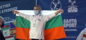 Още три сребърни медала за България на европейското по щанги за младежи (СНИМКИ)
