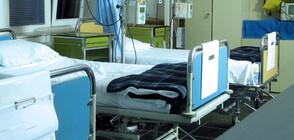 600 души с COVID-19 са в интензивни отделения