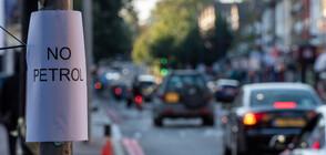 Ще се справи ли Великобритания с недостига на шофьори?