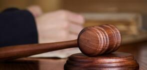 Осъдиха на смърт мюсюлманка заради богохулство