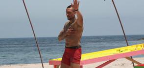 """Мартин е новият господар на Плажа на отшелника в """"Игри на волята: България"""""""