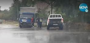 Ще обезопасят ли пътя в Гложене, след като камион се вряза в къща