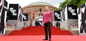 Две кралски семейства на премиерата на новия филм за Джеймс Бонд (ВИДЕО)