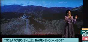 Певицата Диана Дафова представя първия си моноспектакъл