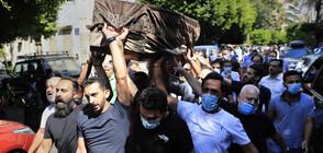 Протести в Бейрут заради спряното разследване на взрива (ВИДЕО+СНИМКИ)