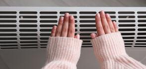 """""""На твоя страна"""": Колко ще ни струва отоплението тази зима"""