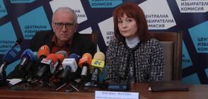 21 партии и 7 коалиции са регистрирани за парламентарния вот на 14 ноември (ВИДЕО)