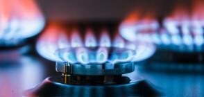 КЕВР РЕШИ: Шоково поскъпване на газа