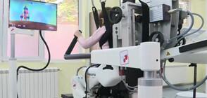 Роботи от най-ново поколение помагат на деца с ДЦП