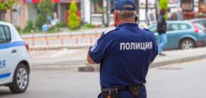 Разследват полицай за побой над ученик (ВИДЕО)