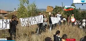 Жители на Перник излязоха на протест (ВИДЕО)