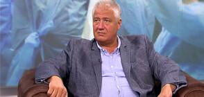 "Проф. Балтов: Кацаров иска заличаване на болничния му лист от ""Пирогов"""