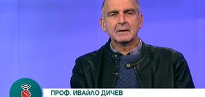 Проф. Дичев: Борисов направи умен ход с подкрепата към Герджиков