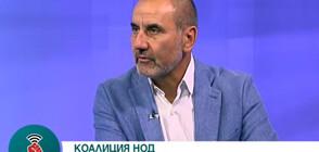 Цветанов: Гаф е, че голяма част от Инициативния комитет на Радев е от ДС