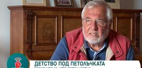 Д-р Любомир Канов - от осъден през комунизма до признанието зад Океана