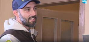 ЩИПКА ЩАСТИЕ ПРИ БАБА: Американец обикаля Северозапада, за да търси рецепти (ВИДЕО)